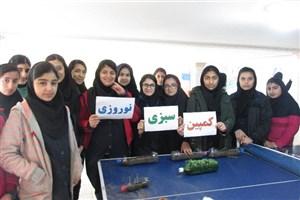 شرکت دانش آموزان سما بابل در کمپین سبزی نوروزی