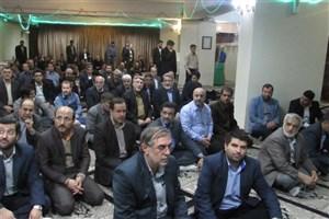 برگزاری مراسم بزرگداشت روز شهید در وزارت کشور