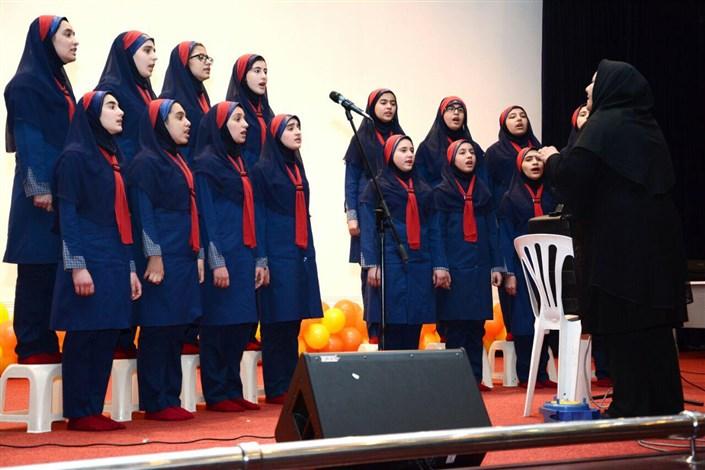 آموزش و پرورش شهر تهران