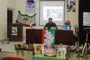 مراسم بزرگداشت شهدا در دانشگاه آزاد اسلامی واحد رودبار