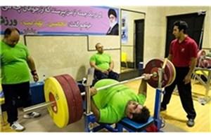 اردوی پارالمپیکی وزنهبرداری آغاز میشود
