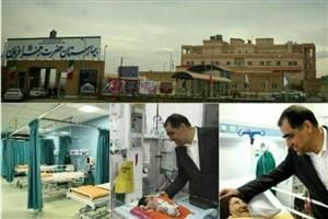 بیمارستان حضرت زهرا(س) شهرستان فریمان افتتاح شد