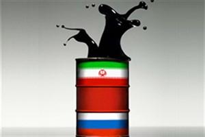 ارزش قرارداد نفت - کالای روسیه و ایران به سالانه 45 میلیارد دلار می رسید