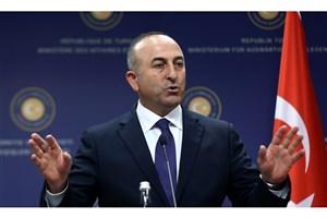 وزارت خارجه ترکیه چه پاسخی به موگرینی و اتحادیه اروپا داد؟