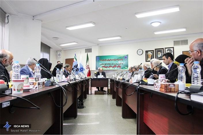 بیست هشتمین جلسه شورای سما