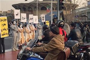اجرای پرفورمنس های ترافیکی در هسته مرکزی تهران