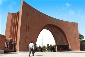 دانشگاه تربیت مدرس رتبه نخست دانشگاههای ایران را کسب کرد