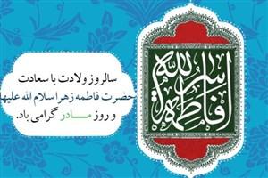 پرداخت هدیه 150 هزارتومانی به بانوان کارمند و اعضای هیات علمی دانشگاه آزاد اسلامی