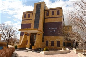 نامگذاری ساختمان دانشکده فنی و مهندسی دانشگاه آزاد اسلامی واحد ابهر به نام آیت الله هاشمی