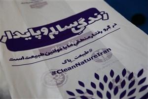 در ایام نوروز250 هزار کیسه زباله تجزیهپذیر در ورودی و خروجی تهران  توزیع می شود