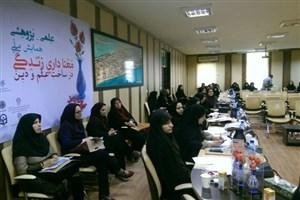 برگزاری همایش ملی «معناداری زندگی، در ساحت علم و دین» در واحد بوشهر