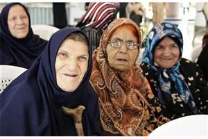 بهشت فقط زیر پای مادران نیست!/نوروزسالمندان و مددجویان آسایشگاه  کهریزک چگونه می گذرد؟