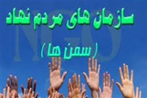 تشکیل یک سمن در کنار هر وزارتخانه