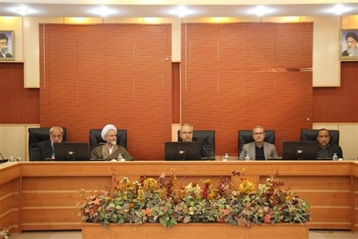 شورای سما نجف آباد