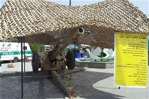 نمایشگاه راهیان نور ارتش در اندیمشک برپا شد