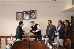 Kerman IAU & North Caucasus Federal University Ink MoU