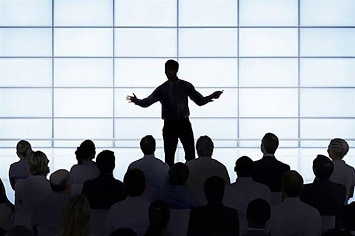 رهبری در کسب و کار