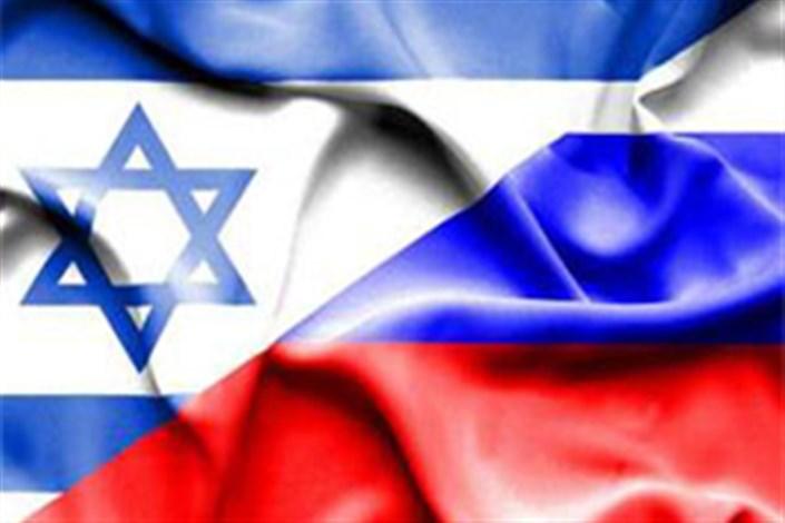 روسیه اسرائیل