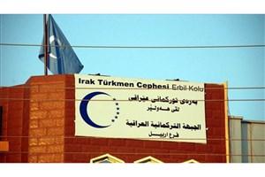 ترکمانهای عراق خروج فوری پ.ک.ک از سنجار و موصل را خواستار شدند