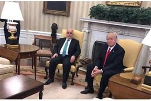 در دیدار حیدرالعبادی و ترامپ چه گذشت؟