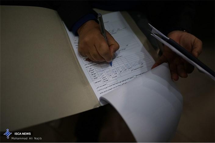 اولین ساعات ثبت نام انتخابات پنجمین دوره  شوراهای شهر