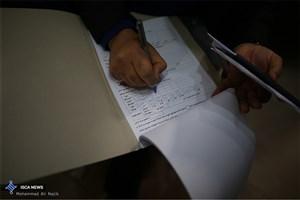 آغازششمین روز ثبتنام داوطلبان پنجمین دوره انتخابات شوراهای اسلامی شهر و روستا