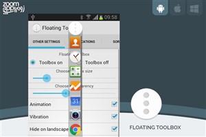 برنامه Floating Toolbox: دسترسی سریع به اپلیکیشن های پراستفاده