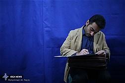 روز دوم ثبت نام انتخابات پنجمین دوره شورای شهر