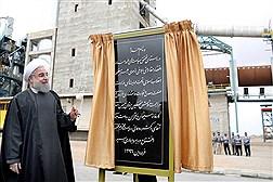 افتتاح  پروژه های اقتصادی و زیربنایی استان خراسان جنوبی