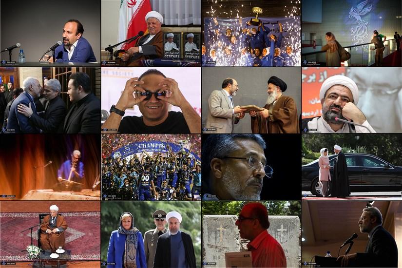 تصاویر منتخب ادریبهشت ماه 1395