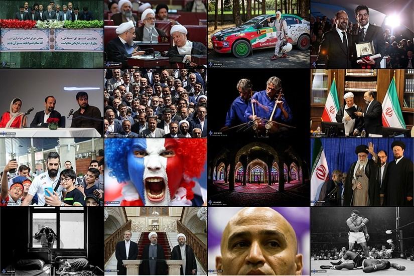 تصاویر منتخب خرداد ماه 1395