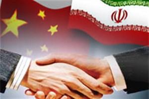 تبادل دانشمندان جوان بین ایران و چین آغاز شد