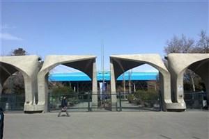 حضور فعالیتهای علمی، فرهنگی دانشجویی دانشگاه تهران در ویترین فضای مجازی