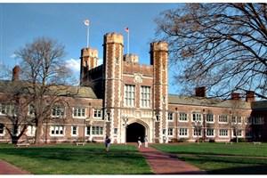 کدام دانشگاههای آمریکا بیشترین کمکهزینه تحصیلی را میدهند؟