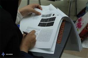 آزمون هایی که در اردیبهشت برگزار می شود