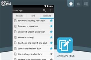 برنامه AnyCopy Plus: ذخیره متن های کپی شده در اندروید