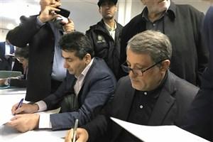 ثبت نام محسن هاشمی برای انتخابات دوره پنجم شورای شهر
