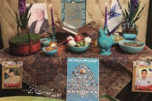 IAU President  Sends Felicitations on Norooz, Iranian New Year