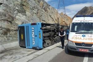 ۲۶ مجروح در سانحه رانندگی اتوبوس مسافربری در محور زاهدان- زابل
