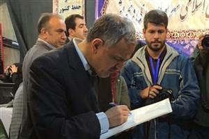 مسجدجامعی اولین ثبت نام کننده در آخرین روز ثبت نام انتخابات شوراها