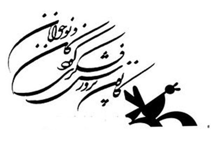 انتشار اثر جدید احمدرضا احمدی