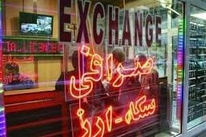 کاهش نرخ دلار و افزایش قیمت سکه بهار آزادی طرح جدید در بازار تهران