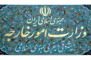 اقدامی متقابل؛ ایران 15 شرکت آمریکایی را تحریم کرد
