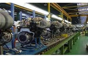 احیای 1008 واحد تولیدی و صنعتی اصفهان در سال 95