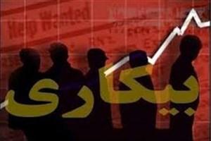 استان مرکزی پایین ترین و استان کرمانشاه بالاترین نرخ بیکاری را دارد