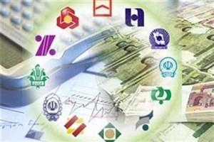 تنگنای اعتباری و نظارتی/ روایت نظام بانکی ایران در سالی که گذشت