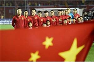 نشریه ارگان حزب حاکم: کار تیم ملی فوتبال چین در تهران آسان نیست