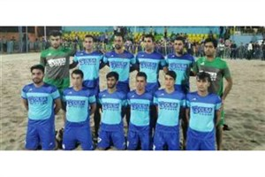 آبروداری فوتبال ساحلی برای رشته فوتبال در استان بی ساحل