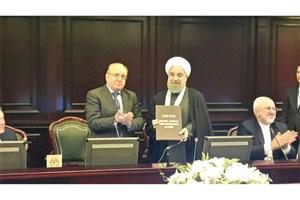 دکترای افتخاری دانشگاه دولتی مسکو به دکتر روحانی اعطا شد