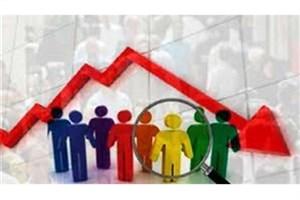 رشد منفی جمعیت در دو استان کشور